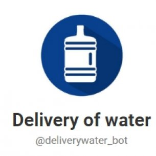 Бот для замовлення доставки питної води